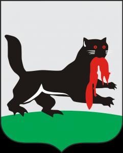 Coat_of_Arms_of_Irkutsk